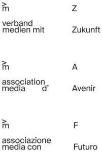 VMZ AMA AMF (Logo)